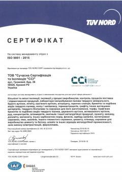 SIC_9001_2015_UA